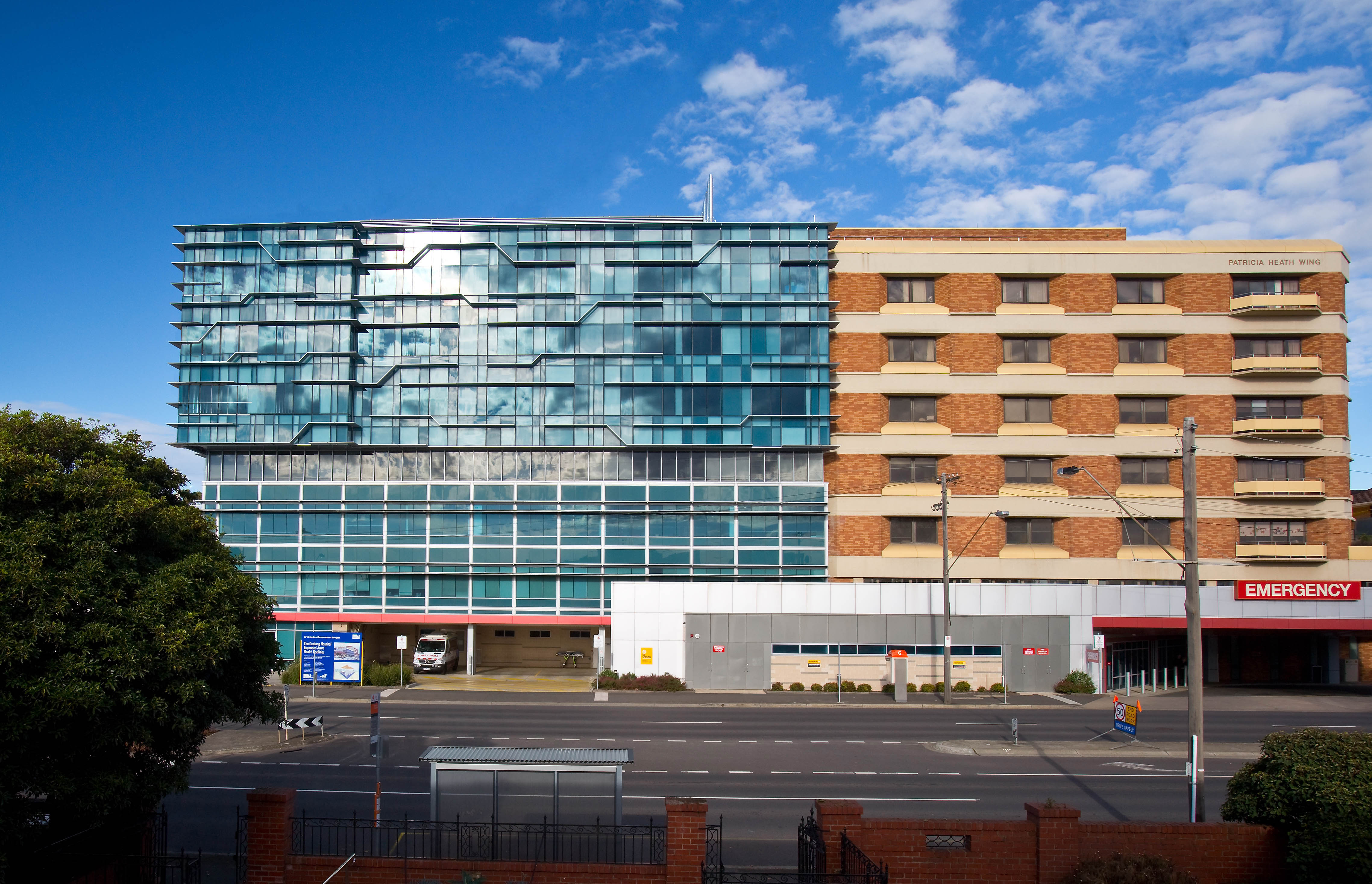 University Hospital Geelong Expansion | Capral Aluminium